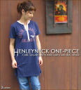 Henley neck ★ embroidery T-shirt dress♪
