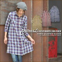 Cotton hemp check seven minutes sleeve shirt-dress♪