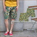 Animal pattern camouflage print ★ military cargo shorts