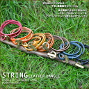 String ★ leather bracelets!