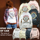 Cliff Meyer Message Tshirts STAY OUT OF CAR ☆ rainbow T-shirt