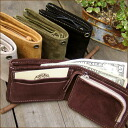 COW LEATHER Suede Wallet* BASIC STYLE suede ☆ basic wallet