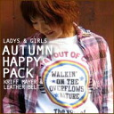 Finally final! final sale! Girls only! Cliff Meyer [T shirts & cow leather belt gadgets ★ 7 piece set] Pack Happy Autumn fall bags ~ ♪ ☆ ★ LADYS & GIRLS ★ ☆ vol.3