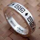 China ◆ ring