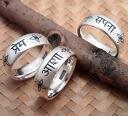 Message ring of Nepalese