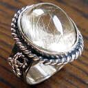 WIZARD rutile quartz ring