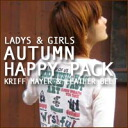 Girls only! Cliff Meyer [T shirts & cow leather belt gadgets ★ 7 piece set] Pack Happy Autumn fall bags ~ ♪ ☆ ★ LADYS & GIRLS ★ ☆ vol.2