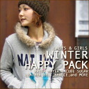 Girls only! & [Apparel & cow leather belt gadgets ★ 7 piece set] Happy Pack winter grab bag ~ ♪ LADYS & GIRLS!