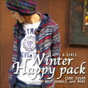 Girls only! [Clothing & cow leather belt gadgets ★ 7 piece set] Happy Pack winter grab bag ~ ♪ LADYS & GIRLS ♪ vol.2