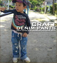 [Cliffmeyerkidds] craft ★ denim pants