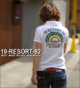 Rainbow RESORT ☆ polo shirt
