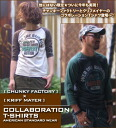 BRAVERY ☆ collaboration T-shirt♪