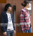 Reversible ☆ gauze shirt