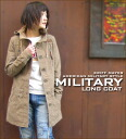 ☆ military coat