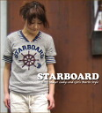 STARBOARD ★ T-shirt