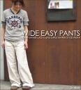 Cotton linen ☆ wide Ze pants