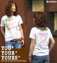 YOU ☆ T shirt