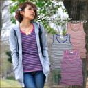 Horizontal stripe ★ tank top♪