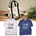 [tote bag] trumpet ★ Snoopy T-shirt belonging to