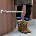 ネイティブボーダー ★ knit toggle leggings