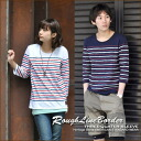 Rough line horizontal stripe ★ seven minutes sleeve T-shirt