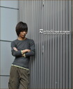 Reversible ★ tight-fitting long-sleeved T shirt
