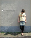 Sweet ★ lei yard T-shirt♪