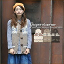 Super SALE limited 50% 50% Cliff Meyer * Jacquard ★ knit vest.