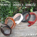 SALE52 20% off [] leather double bracelet ♪ [shipping]