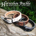 Horseshoe ☆ buckle vintage cowhide breath!