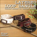 Layered loop ★ vintage cowhide breath!