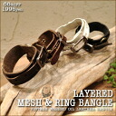 SALE レイヤードメッシュ & ring ★ vintage cowhide breath!