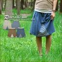 SALE much x border ★ reversible skirt!