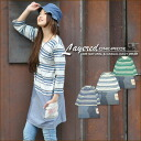 Anchor random horizontal stripe ☆ vintage slab T-cloth ★ reshuffling one piece♪