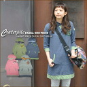 [Kansai girls style s] crater pile 7-sleeves パーカーワン piece!