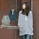 [Kansai girls-style publication] horizontal stripe ★ Henry seven minutes sleeve one piece♪