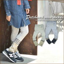 Patchwork hem reshuffling ★ 杢 horizontal stripe leggings♪