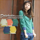 Anchor & dot ★ 杢天竺 seven minutes sleeve cut-and-sew♪