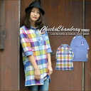 Circle neckband shirt tunic♪