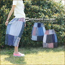 Patchwork crazy ★ long skirt♪