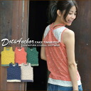 Just SALE anchor & dot ★ Heather tenjiku faux tank top!
