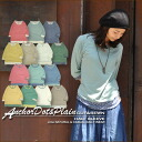 It is sleeve raglan sleeves cut-and-sew for only SALE anchor dot & ムジ ★ NEP T-cloth 5 of the reduction in price more♪