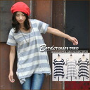 I cut it suddenly! ポッキリ SALE オハナ * horizontal stripe ★ drape tunic♪