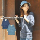 Cuffs race ★ long length seven minutes sleeve dot pattern cut-and-sew♪