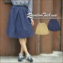 [ohana: Ohana * dump ★ random tuck skirt!