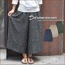 SALE random dot ★ レーヨンギャザー wide pants.