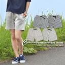 Ohana * borders & stripes ★ climbing shorts!