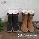 2-WAY ★ Shearling boots
