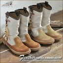 Feather & bead ★ canvas boots.