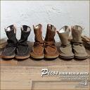 [] Suede ★ peko boots♪